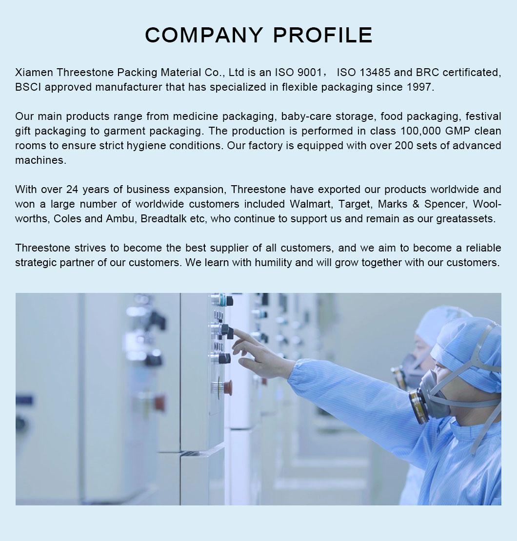 4 公司介绍